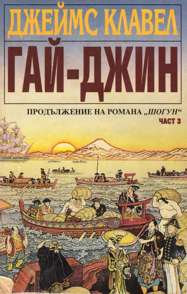 pdf Война после войны. Информационная оккупация