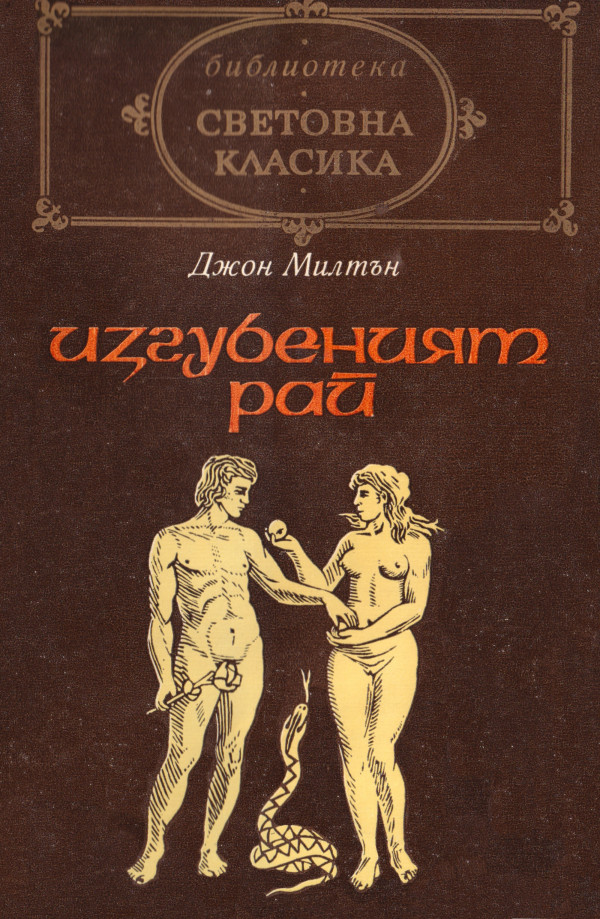 Провидение не алгебра ум человеческий пушкин