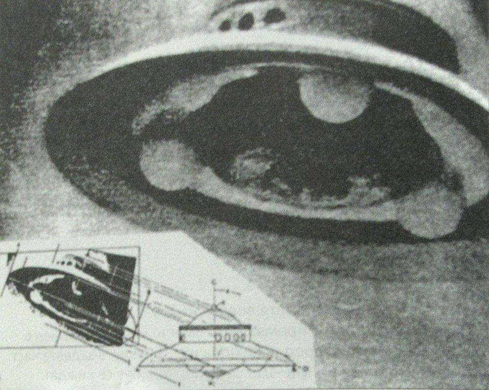 Снимка на Адамски от 13 декември 1952 г. Предполагаемият Venusier по случайност съвпада с германския Haunebu-II