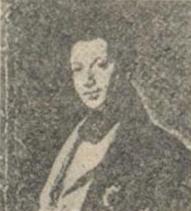 Джеймс Ротшилд