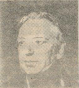 Амшел Ротшилд