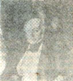 Соломон Ротшилд