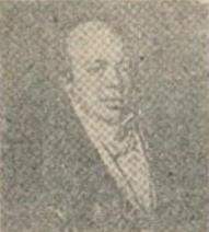Натан Ротшилд