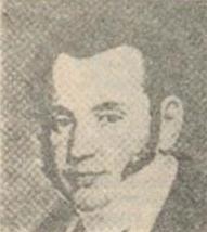 Карл Ротшилд