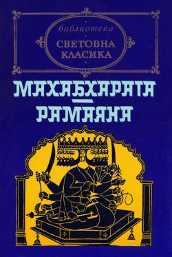 https://assets.chitanka.info/thumb/?book-cover/00/1.250.jpg
