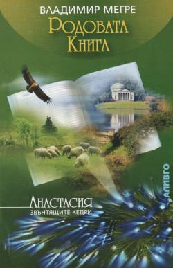 https://assets.chitanka.info/thumb/?book-cover/04/1279.250.jpg