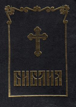 https://assets.chitanka.info/thumb/?book-cover/05/1435.250.jpg