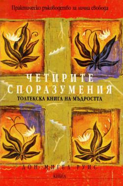 https://assets.chitanka.info/thumb/?book-cover/06/1555.250.jpg