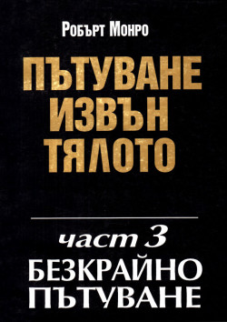 https://assets.chitanka.info/thumb/?book-cover/06/1557.250.jpg