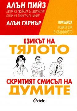 https://assets.chitanka.info/thumb/?book-cover/06/1645.250.jpg