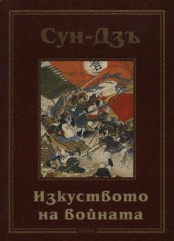 https://assets.chitanka.info/thumb/?book-cover/06/1696.250.jpg