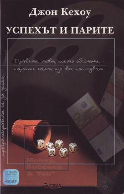 https://assets.chitanka.info/thumb/?book-cover/0e/3714.250.jpg
