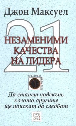 https://assets.chitanka.info/thumb/?book-cover/12/4739.250.jpg