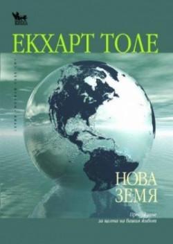 https://assets.chitanka.info/thumb/?book-cover/13/4875.250.jpg