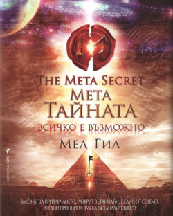 https://assets.chitanka.info/thumb/?book-cover/13/4908.250.jpg