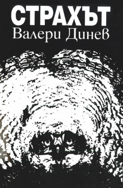 https://assets.chitanka.info/thumb/?book-cover/17/5959.250.jpg