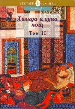 https://assets.chitanka.info/thumb/?book-cover/19/6538.250.jpg