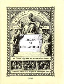 https://assets.chitanka.info/thumb/?book-cover/19/6576.250.jpg