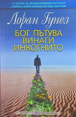 https://assets.chitanka.info/thumb/?book-cover/1a/6742.250.jpg