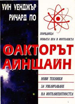 https://assets.chitanka.info/thumb/?book-cover/1a/6881.250.jpg
