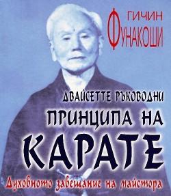 https://assets.chitanka.info/thumb/?book-cover/1c/7234.250.jpg