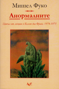 https://assets.chitanka.info/thumb/?book-cover/1f/8090.250.jpg