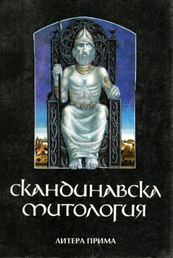 https://assets.chitanka.info/thumb/?book-cover/1f/8141.250.jpg