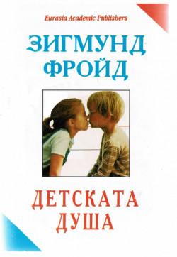 https://assets.chitanka.info/thumb/?book-cover/20/8233.250.jpg