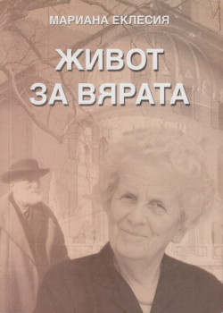 https://assets.chitanka.info/thumb/?book-cover/20/8309.250.jpg