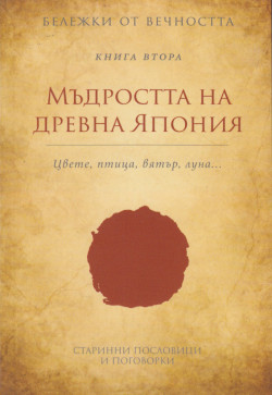 https://assets.chitanka.info/thumb/?book-cover/21/8620.250.jpg