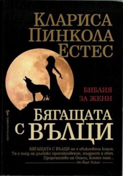 https://assets.chitanka.info/thumb/?book-cover/22/8877.250.jpg