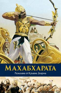 https://assets.chitanka.info/thumb/?book-cover/24/9302.250.jpg