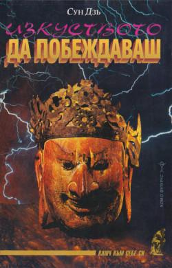 https://assets.chitanka.info/thumb/?book-cover/25/9607.250.jpg