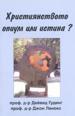 https://assets.chitanka.info/thumb/?book-cover/26/9729.250.jpg