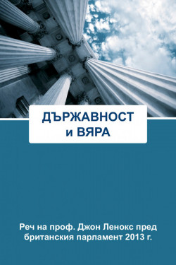 https://assets.chitanka.info/thumb/?book-cover/26/9781.250.jpg