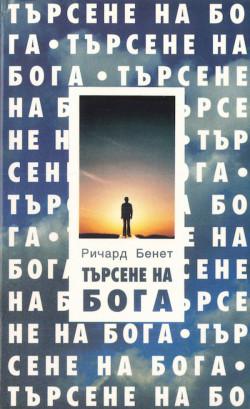 https://assets.chitanka.info/thumb/?book-cover/26/9800.250.jpg