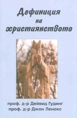 https://assets.chitanka.info/thumb/?book-cover/26/9874.250.jpg
